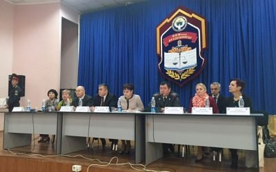 """Conference """"The Role of Women Police Officers in Contemporary Conditions – Challenges and Perspectives"""", Kyrgyzstan"""