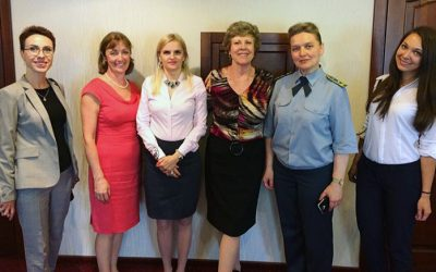 "Conference ""Establishing a Network of Women Police Officers in Ukraine"""