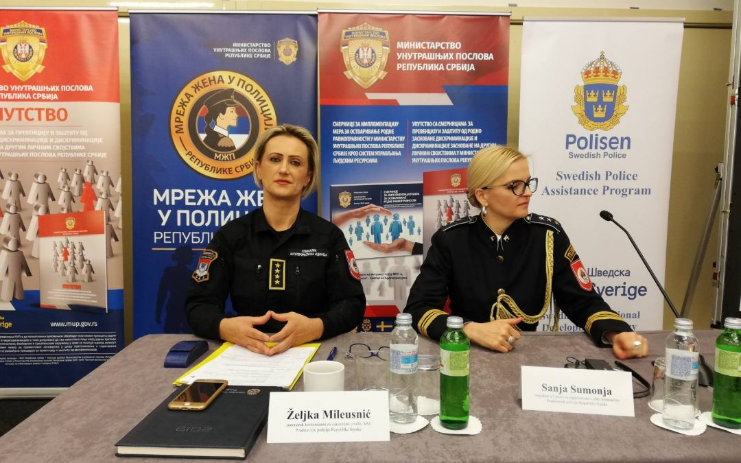 Introducing Gender Agenda in the Republic of Serbia MoIA