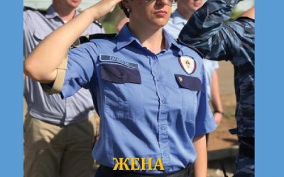 Žena sa plavom beretkom