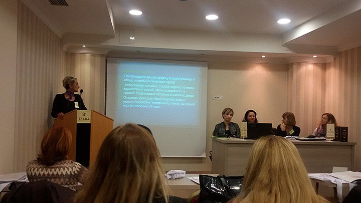 "Conference ""Prevention and Suppression of Domestic Violence through Victims' Economic Empowerment Programs"", Banja Luka"