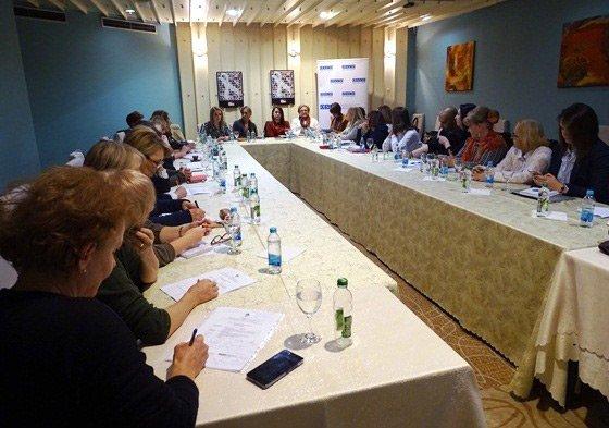 RS Government Gender Center meeting, Banja Luka